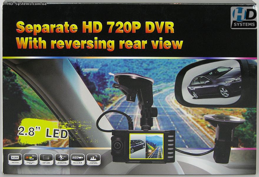 Автомобильный видеорегистратор dvr fullhd gs2000 gps; камера 5 mp; разрешение: fullhd 1920x1080p; 1,5 жк-дисплей